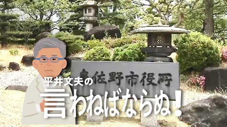 モラルなき泉佐野市に地方自治体としての資格はあるのか