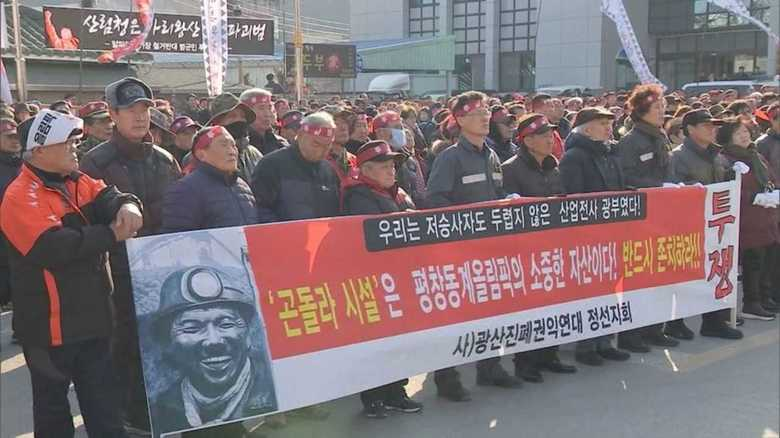 国vs地元住民の大騒動! 韓国を苦しめる平昌五輪1年後の「負の遺産」