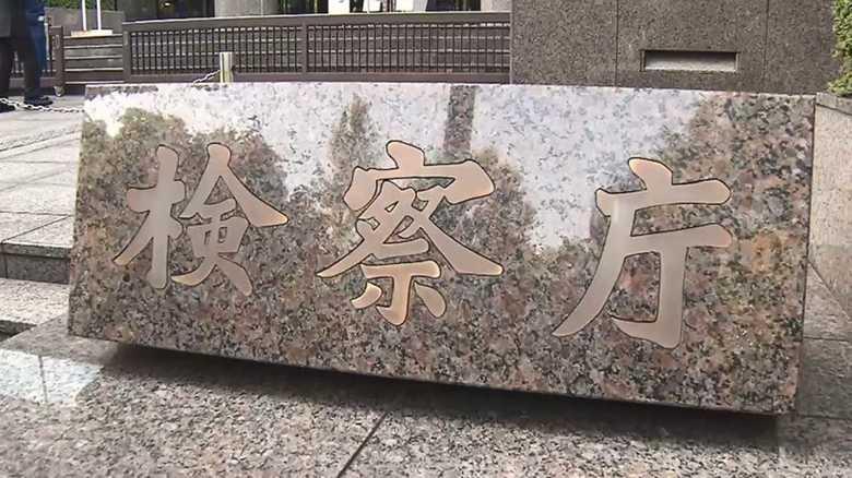 実はアメリカとは違う日本の「司法取引」制度 いよいよ6月1日からスタート!