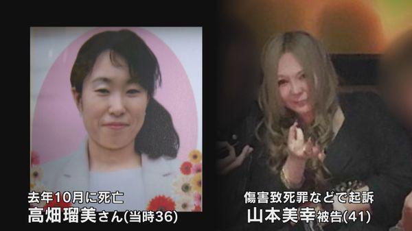 太宰府市主婦暴行死事件(14) 元捜査員「警察官として最低」 桶…