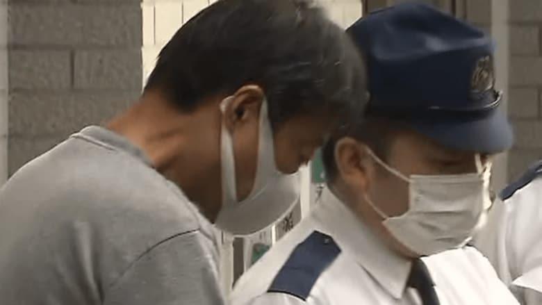 障害持つ母の「無料券」使い…駅員の男を不正乗車で逮捕