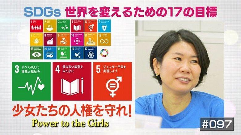 暴力や差別に怯えなくていい社会を…発展途上国でジェンダー平等を訴える女性の活動