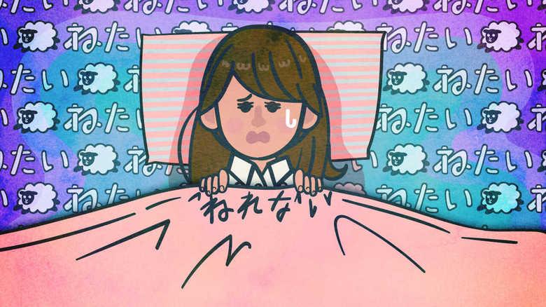 習慣の改善だけでは治らない!? 珍しい病気ではない「睡眠障害」ってなに?
