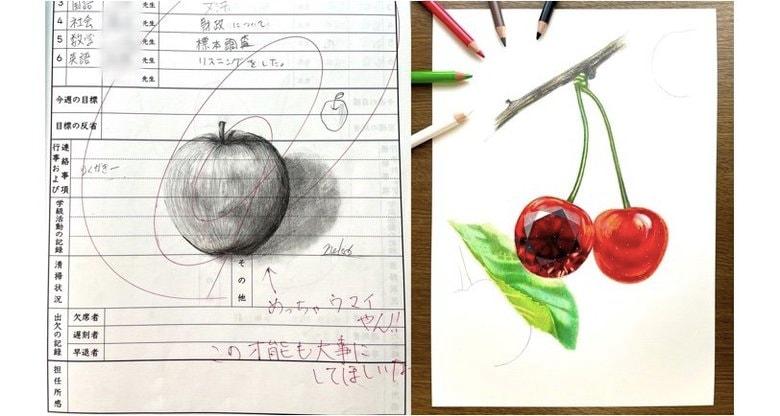 """「この才能も大事にしてほしいな」日誌の""""落書き""""への先生の言葉が励みに…描き続けたらこうなった"""