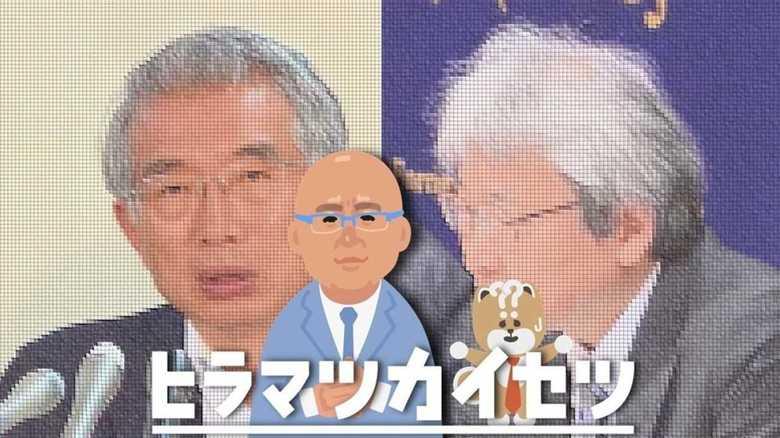 """ゴーン弁護人交代の裏に 知られざる""""因縁の戦い"""""""