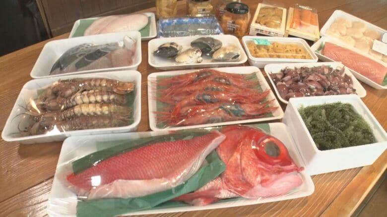 仕入れた魚を売り切るから安い…海鮮の居酒屋がコロナ禍きっかけに「鮮魚の予約販売」SNSで販促や相談も