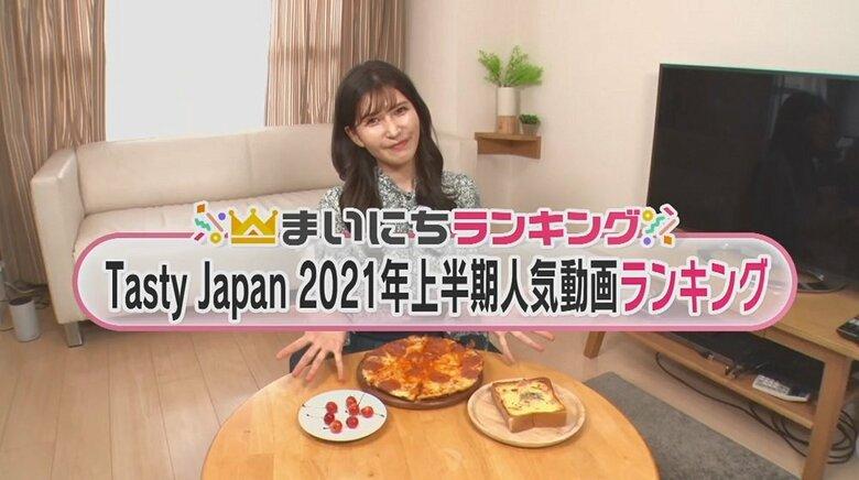 カンタン料理「Tasty Japan」上半期ベスト3! 2位は乗せるだけ「トロトロ卵とチーズのトースト」 そして1位は…?
