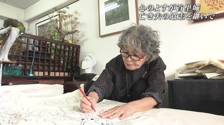 「首里城はわが子」亡き夫の遺志を胸に再建誓う…かつて復元に携わった漆芸家夫妻