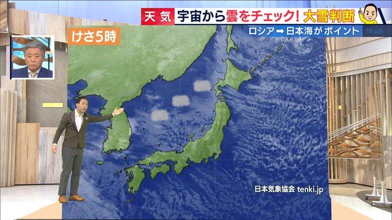 """大雪になる?ならない? 衛星画像で見る大雪リスク…""""大陸と雲の距離""""に注目"""