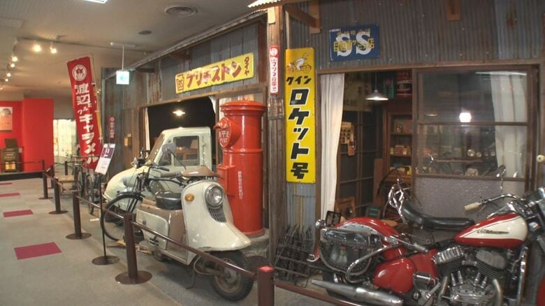 戦後~昭和中頃の風景を再現した「昭和日常博物館」で浸るノスタルジー 寄贈品中心に全国屈指のコレクション