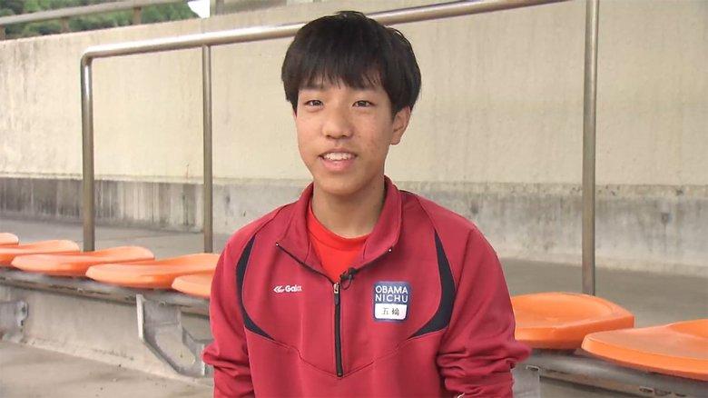 """聖火ランナーに選ばれた中学生 名前は何と""""五輪が叶う"""" 「名前のおかげ、めっちゃ嬉しい」【福井発】"""