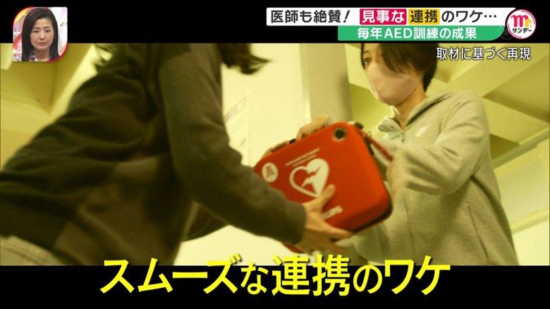倒れた男子児童…先生たちの見事な救命リレーに医師も絶賛 宮崎の小学校で起きたファインプレーの舞台裏