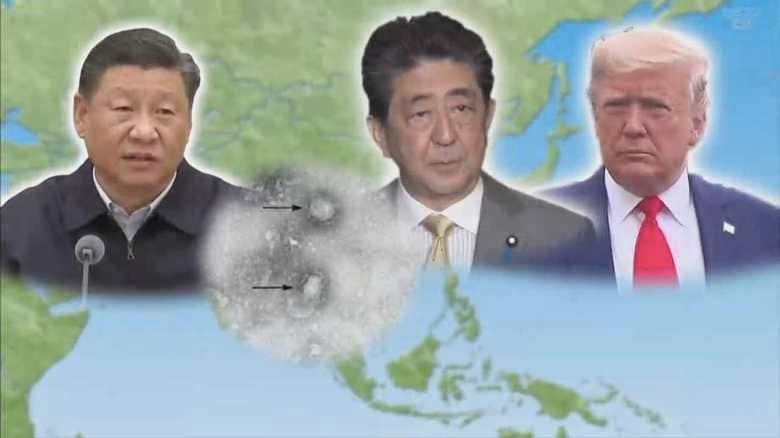 新型コロナウイルスで苦しむ中国に、アメリカは「攻め」に行く?そのとき日本がとるべき姿勢は