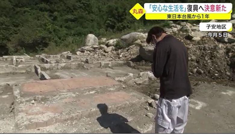 「自分たちの手で生活を取り戻す」東日本台風から1年…被災者男性が復興工事担当に【宮城発】