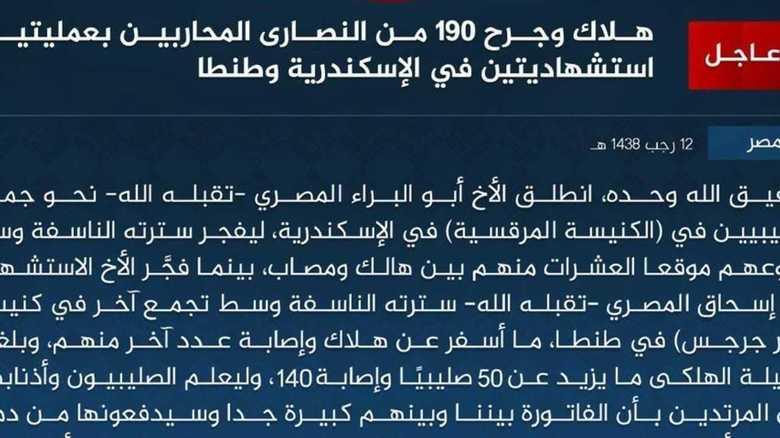 エジプトの教会で連続自爆テロ 「異教徒は無条件で殺害」の恐怖