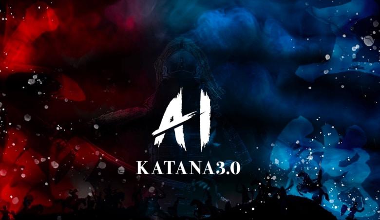 あすなろ投資顧問の独自AI「KATANA3.0」がシーズン弐に突入!テラ1400%超えなるか?
