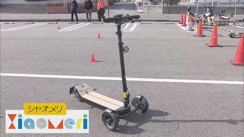 """公道OKの「電動キックボード」が春にも街へ!たった5人の会社が世に出す""""新時代モビリティ""""の可能性"""