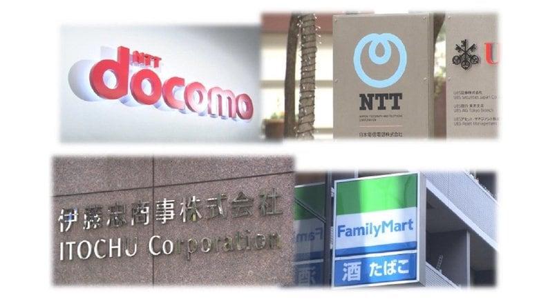 ドコモやファミマも…日本特有「親子上場」解消が加速するワケ 欧米では上場企業は減少傾向