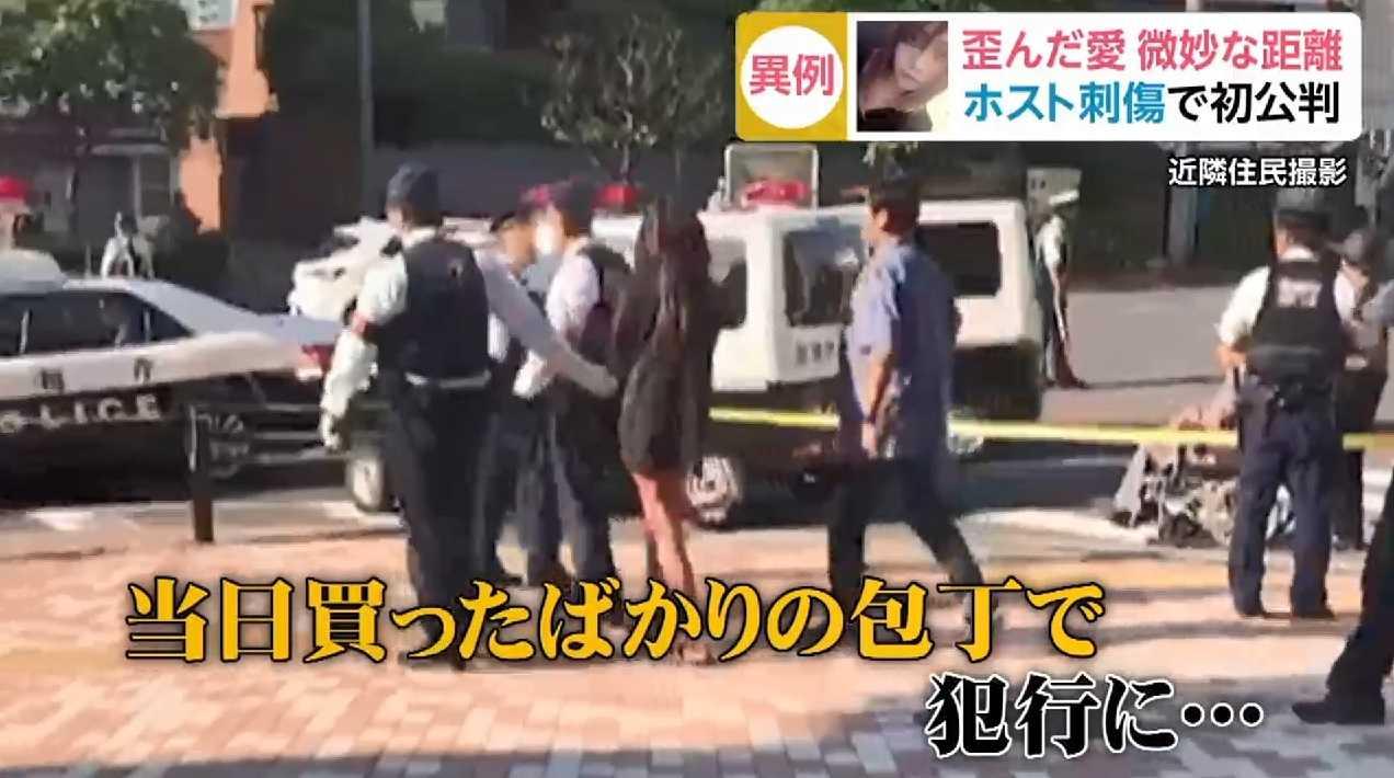 歌舞 伎町 ホスト 殺人 未遂 事件 新宿歌舞伎町ディスコナンパ殺傷事件 -