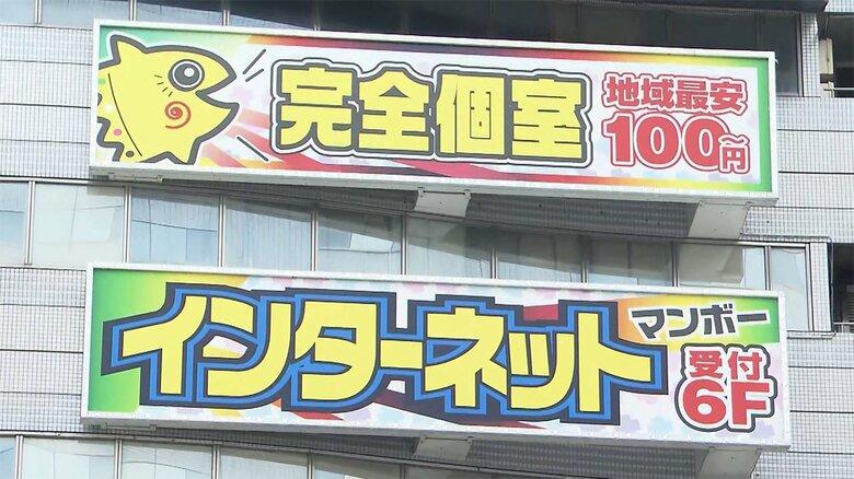【速報】埼玉のネットカフェ立てこもり 40代とみられる男の身柄確保 人質の女性を保護