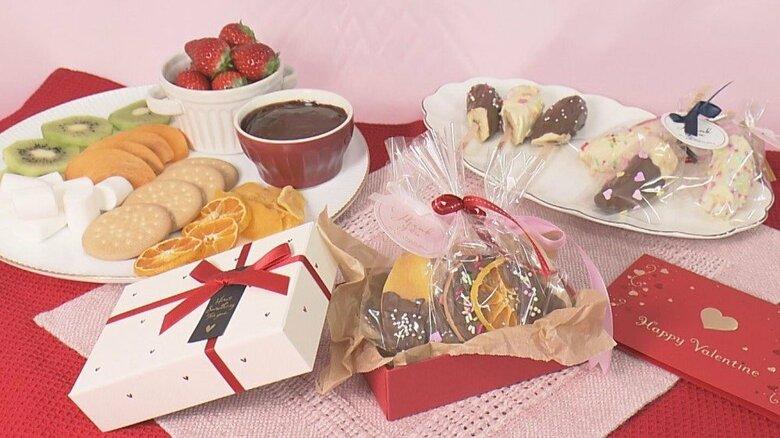 イエナカ派が倍増との調査結果も…今年は「巣ごもりバレンタイン」人気NO.1キットにイチ押しレシピも