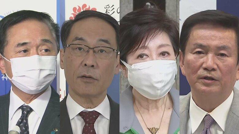 政府関係者「延長しても効果が…」21日で宣言解除できる?神奈川「前向き」埼玉「慎重」足並みそろわず