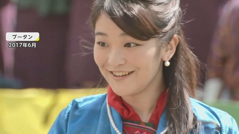 """眞子さま「心の不調」中学生の頃から…""""愛情深い抱擁""""も…皇族として歩んだ30年を振り返る"""