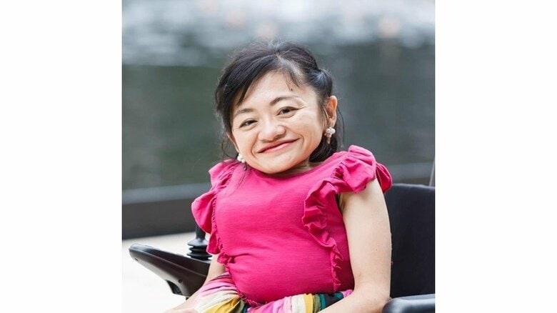 「便利なものを増やして皆で幸せになりたい」伊是名夏子さんに聞く