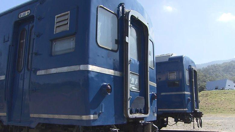 """ブルートレインを「遍路宿」に 傷む列車を守りたい…修復費求め""""3度目のクラファン""""に挑戦【香川発】"""