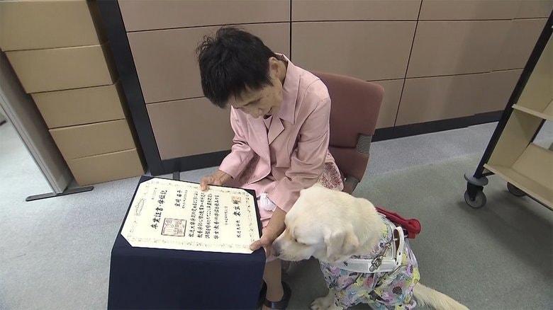 「障害があっても諦めない」全盲女性が14年かけて大学を卒業…盲導犬と歩む努力の日々