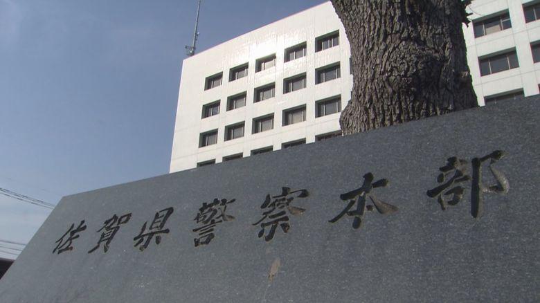 太宰府事件 「脅迫音声の要約」県警が遺族に求めた事実が明らかに 直撃取材に公安委員長は…