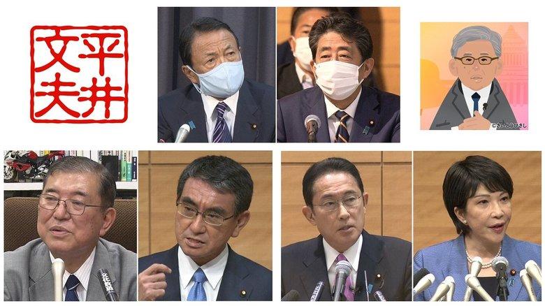 河野さんが石破さんを幹事長にすると言うなら、安倍さん、麻生さんとはガチンコ勝負に つまり岸田さんと高市さんにもまだチャンスはある