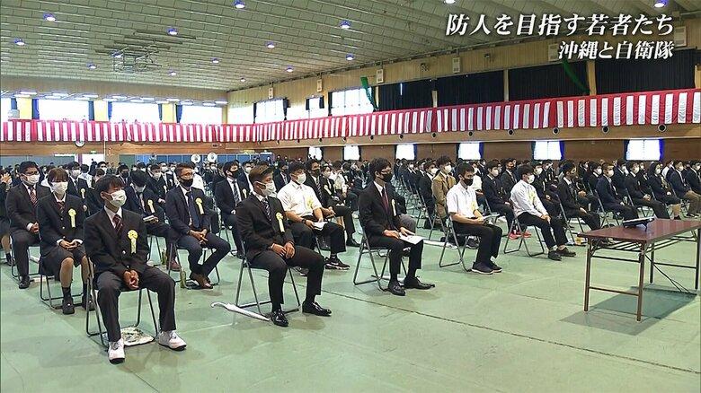 「なぜ自衛隊に入ろうと思ったのか」若者たちの答えは… 沖縄で自衛隊員を目指す若者増加 その背景は