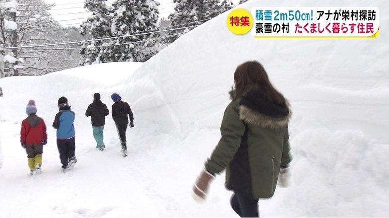【特集】積雪2メートル50センチ! 豪雪の村・栄村探訪 たくましく暮らす住民