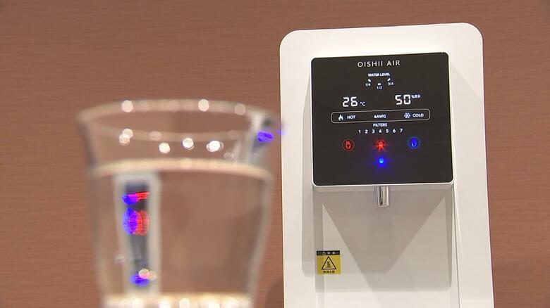 「空気」から「飲み水」製造 ウォーターサーバー開発 避難所での設置も想定 大分