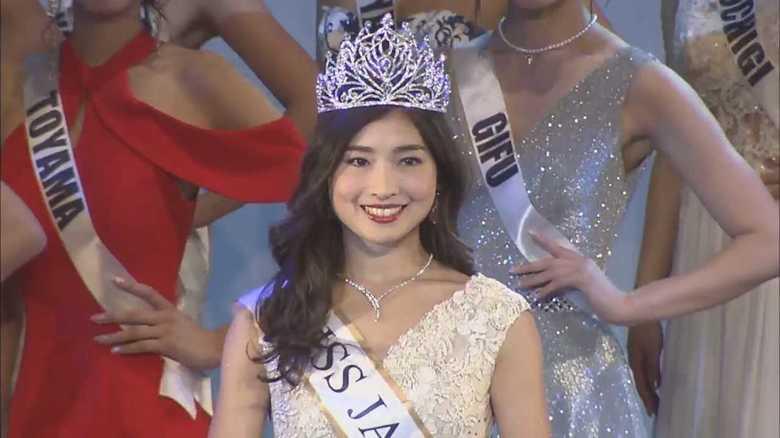 「ミス・ジャパン」初代女王は土屋太鳳の姉・炎伽さん!チアで喜び表現 お茶目な一面も