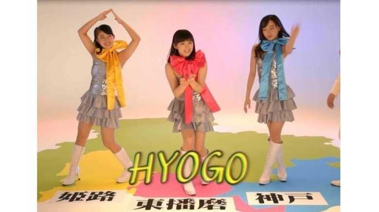 """「炎上覚悟」で兵庫県が""""自虐動画""""発表!しかし、市長のクレームですぐ配信停止"""