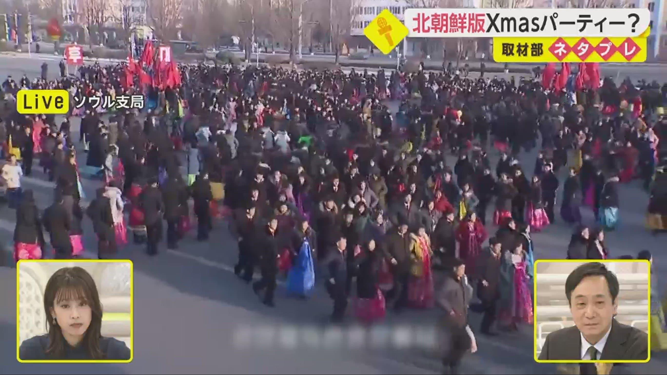 プレゼント 北 朝鮮 の クリスマス