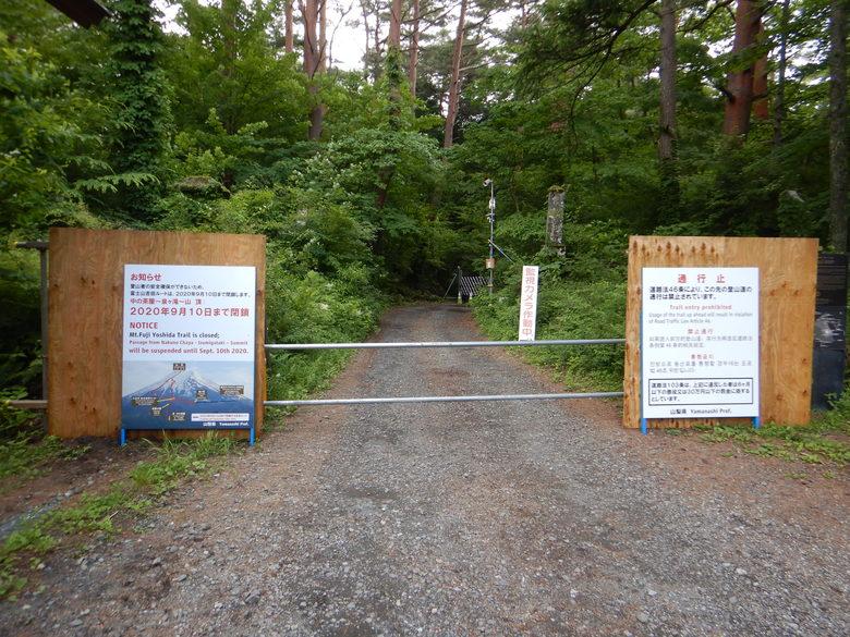 「今年は富士山に登れません」登山道にバリケード…山梨県に理由を聞いた