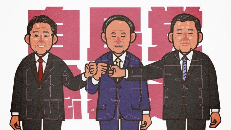 安藤優子さんとケンカした 4000円払って党員投票をする事がなぜ民主主義なのか