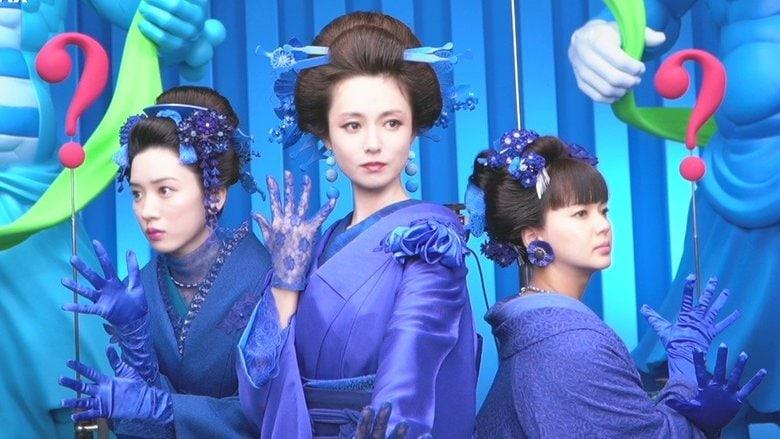 深田恭子・多部未華子・永野芽郁の三姉妹が着物姿で艶やかに 巨大彫刻姿のガチャピンママ・ムックパパにびっくり