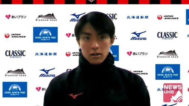 【コンサドーレ】「プロ相手にも逃げずにやれた」MF田中宏武が振り返るプロデビュー戦