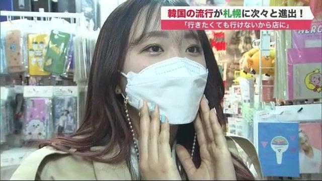 札幌 マスク 売っ てる 店