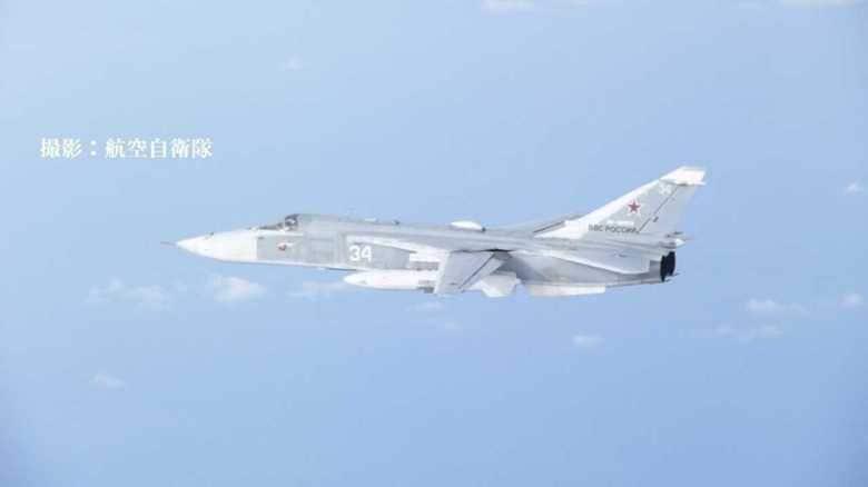 <日本周辺情勢>ロシアの戦術偵察機を19日に能登半島沖で確認ロシア空軍機Su-24戦術偵