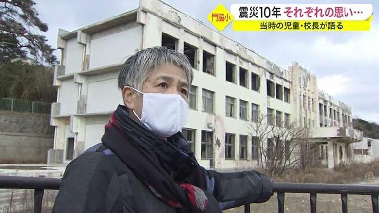 「大人だって、冷静になれなかった」地震直後に避難した当時6年生と校長が震災を語る【宮城発】