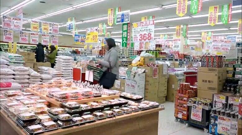 安くて大容量の業務スーパーの人気商品5選 「下ごしらえ不要の冷凍野菜」や「本格エッグタルト」