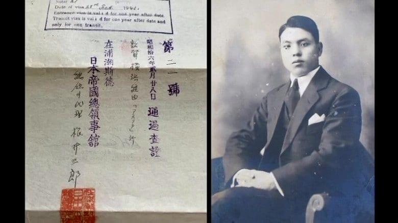 ユダヤ難民救った独自ビザ 約80年の時を経て発見 外交官・根井三郎の功績