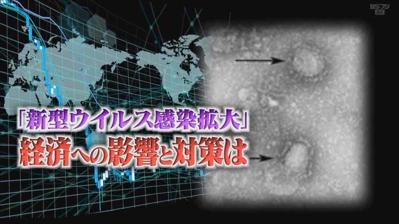 """""""数ヶ月で中小事業者破綻""""… 感染広がる新型コロナウイルス、日本経済への影響と対策は?"""