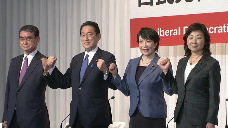 自民総裁選4候補が生出演で激論…コロナ対策、経済の両立、年金から選挙制度改革まで