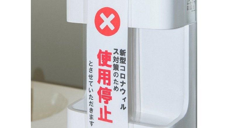 トイレの「ハンドドライヤー」利用再開へ…ウイルスは飛散しない? 経団連に指針変更の理由を聞いた